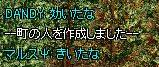 d0012933_1444368.jpg