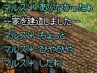 d0012933_2123562.jpg