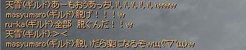 f0078734_751655.jpg