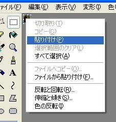 f0075439_20223896.jpg