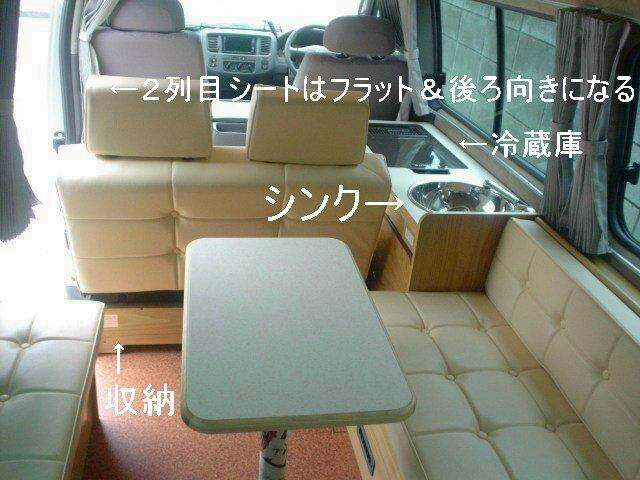 b0080342_21381261.jpg