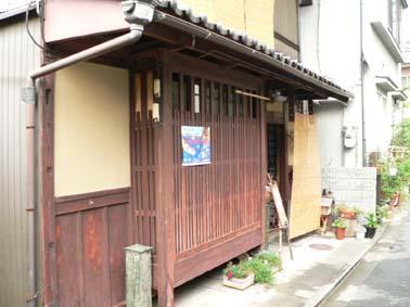 アートカウンシルサロン---京都小米庵_a0064449_7555973.jpg