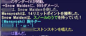 b0003550_051532.jpg