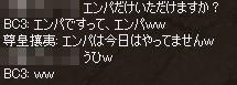 f0057350_17391632.jpg