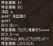 f0057350_17393578.jpg