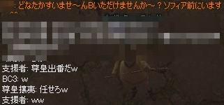 f0057350_1739982.jpg