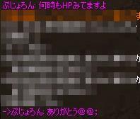 f0057350_17401246.jpg