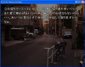 a0079451_0254785.jpg