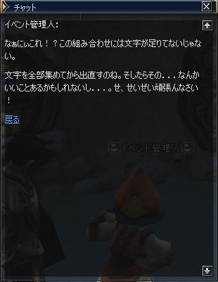 a0082859_46541.jpg