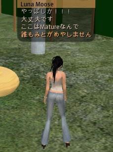 c0074259_1522852.jpg