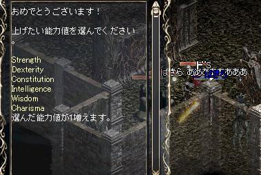 f0043259_4234316.jpg