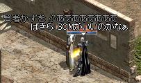 f0043259_425479.jpg