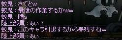 f0047359_1925962.jpg