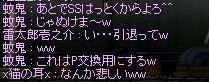 f0047359_1943710.jpg