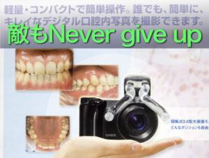 f0103459_1035673.jpg