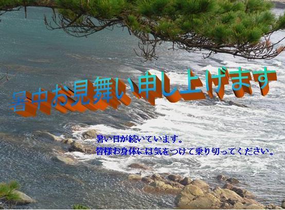 b0078675_22233517.jpg