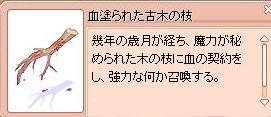 e0076285_1574939.jpg