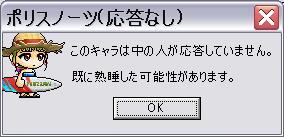 f0009690_0381393.jpg