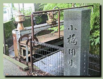 小橋用水_f0079990_10295727.jpg
