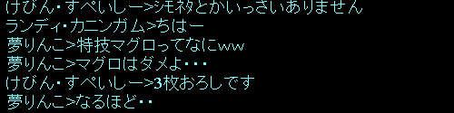f0029614_537291.jpg