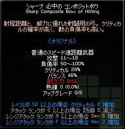 d0024415_331753.jpg