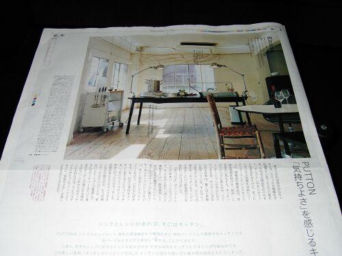 キッチン part3_d0041124_21152725.jpg