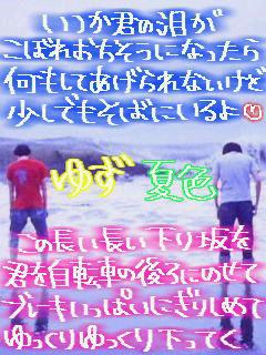 f0056027_20452283.jpg