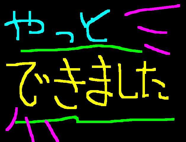 f0056935_21333988.jpg