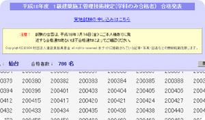 f0084138_22334735.jpg