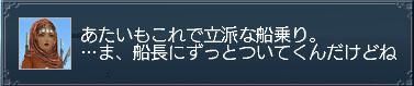 f0031243_519596.jpg