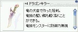 c0031644_1701142.jpg