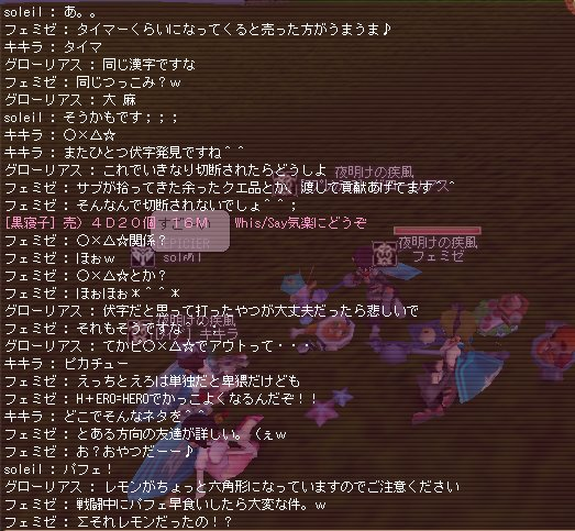 e0021551_0342043.jpg