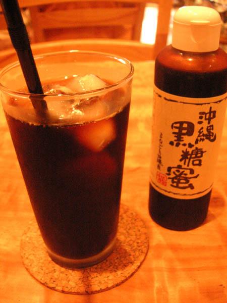 栃の実の 森のアイス・コーヒー_f0053279_13492713.jpg