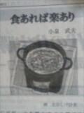 豊満な肉付き_d0027486_035113.jpg