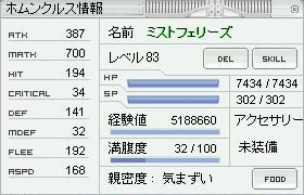 b0032787_1810112.jpg