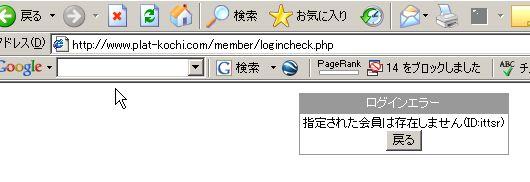 b0028390_11564761.jpg