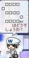 f0055291_1757696.jpg