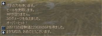 b0056117_8522688.jpg