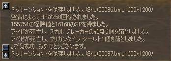 b0056117_952786.jpg