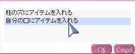 e0005917_2272672.jpg
