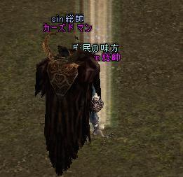 f0079719_8202626.jpg