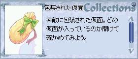 f0089123_0234210.jpg