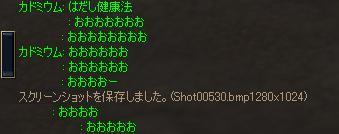 f0034124_16261083.jpg