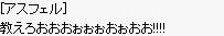 e0085625_0225115.jpg