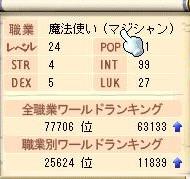 もひょひょ~_b0048726_15415351.jpg