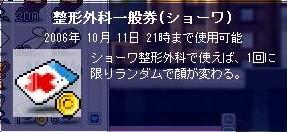 b0048726_8164838.jpg