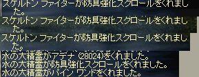 f0070833_1674719.jpg