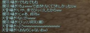 f0078734_1013718.jpg