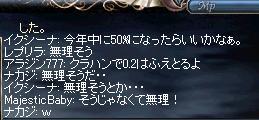 c0080138_230409.jpg