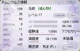 b0104946_0331760.jpg